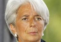 لاگارد: سیاست صندوق بینالمللی پول درباره ایران تغییر نمیکند