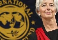 تغییری در سیاست صندوق برای تخصیص وام به ایران وجود ندارد