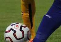 خودکشی نافرجام یک فوتبالیست!
