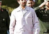 پیام احمدی نژاد خطاب به سپاه پاسداران انقلاب اسلامی