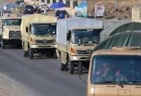 اخبار متناقض از آغاز عملیات کرکوک