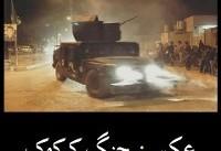 عکس: جنگ کرکوک | آخرین اخبار از درگیری نیروهای دولت عراق با پیشمرگه کردستان در کرکوک +عکس