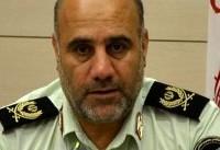 دستگیری باند حرفه ای سارقان طلا  در تهران