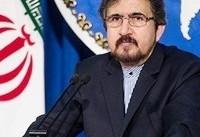 هیاتی از کانادا برای گفت وگوهای دوجانبه، وارد تهران شد