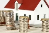 مالیاتهای مسکن نیازمند اصلاح و بازنگری