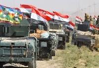 Kirkuk: Oil Rich Iraqi City Brings Iran-Backed Militias And America's Kurdish Allies To the ...
