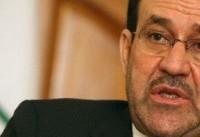 اظهارات مالکی درباره هدف عملیات ارتش عراق در کرکوک