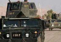 تسلط نیروهای عراقی بر بخش وسیعی از جنوب استان کرکوک
