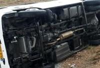 برخورد اتوبوس با تریلی ۱۱ کشته و مجروح برجای گذاشت