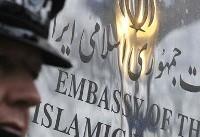 عاملان حمله به سفارت ایران در لندن بازداشت شدند