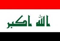 حمله به سفارت عراق در لندن