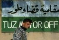 شهر طوز خورماتو تحت کنترل نیروهای عراقی درآمد