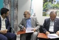 امضای تفاهمنامه همکاری بین همراه اول و دانشگاه آزاد اسلامی