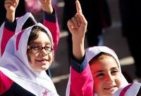 بدهی چند ده میلیاردی آموزشوپرورش تهران به وزارت نیرو/ممنوعیت دریافت وجه مخصوص زمان ثبتنام است