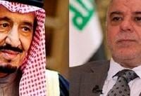 گفت و گوی تلفنی نخست وزیر عراق و شاه عربستان