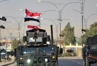 وزارت خارجه آمریکا از تحولات کرکوک ابراز نگرانی کرد