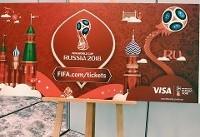 تقابل ایتالیا و سوئد در راه جام جهانی