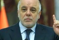 پرچم عراق را در همه مناطق عراق به اهتزاز درخواهیم آورد/ همهپرسی به ...