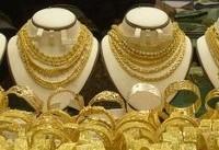 اصفهانیها ۶هزار میلیارد تومان طلا در خانه دارند