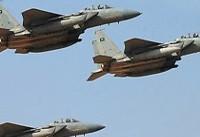 به دنبال حمله جنگنده های عربستان به شمال یمن، ۷ نفر کشته و زخمی شدند