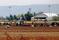 سقوط جنگنده اف – ۱۸ در حومه مادرید