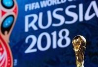 زمان برگزاری دیدارهای پلیآف اروپایی جام جهانی ۲۰۱۸ مشخص شد