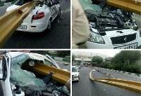 حادثه وحشتناک برای یک خودرو در تهران!