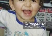 مرگ کودک ۳ ساله بعد از تجاوز ناپدری / بازداشت مادر و ناپدری (+عکس)