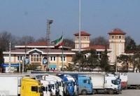 ترکیه اصلیترین شریک تجاری ایران