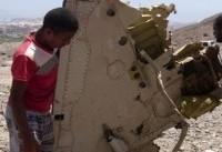 سرنگونی جنگندۀ متجاوز اماراتی در شمال یمن