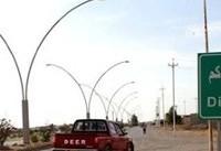 تسلط دوباره نیروهای عراقی بر غرب کرکوک پس از حمله داعش