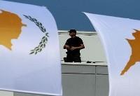 واکنش اروپا به طرح احتمالی ترکیه؛ تشکیل جمهوری خودمختار در شمال قبرس