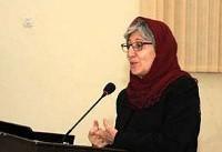 افغانستان برای اولین بار عضو شورای حقوق بشر سازمان ملل شده است