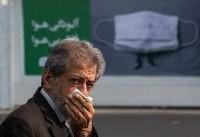 هوای برخی مناطق تهران در آستانه شرایط ناسالم برای گروههای حساس