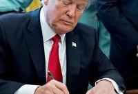 تعلیق در اجرای تحریمهای مسافرتی ترامپ به دستور قاضی فدرال