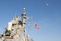 U.S. Warship Shoots Down Ballistic Missile by Scotland