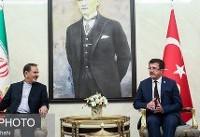 معاون اول رئیس جمهوری وارد ترکیه شد