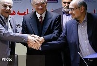 Iran, Italy ink MOU on flare gas recovery