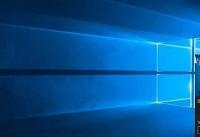 ارائه آپدیت پاییزه Windows ۱۰ توسط مایکروسافت +عکس