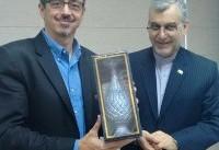 اعلام آمادگی برزیل برای گسترش روابط فرهنگی با ایران