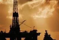 وزارت نفت عراق امضای قرارداد میان شرکت «روس نفت » و اقلیم کردستان عراق ...