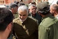 طرح سردار سلیمانی برای کردستان عراق | ماجرای جلوگیری سردار سلیمانی از وقوع جنگ جدید در عراق