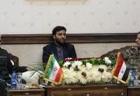 تاکید نظامیان ایران و سوریه بر ضرورت استمرار همکاری در مقابله با تروریسم