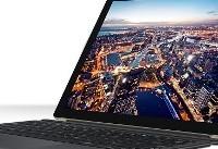 لپ تاپ و تبلت یکجا در یک سیستم/ انعطاف پذیرترین نوت بوک دنیا
