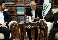 اعلام آمادگی ایران برای تقویت بخش ارتباطات عراق/ تلاش برای برگزاریموفق اربعین حسینی