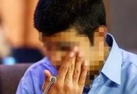 قاتل ستایش اعدام نمی شود | تعویق اعدام امیرحسین قاتل ستایش قریشی