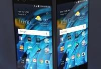 معرفی ZTE Axon M ؛ نخستین گوشی هوشمند تاشو با دو نمایشگر! +تصاویر