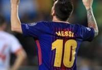 تساوی رم و چلسی در یک بازی پرگل/ پیروزی قاطع بارسلونا مقابل یاران ...
