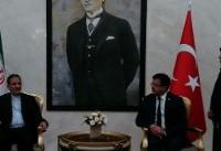 معاون اول رئیس جمهوری وارد ترکیه شد/ تاکید جهانگیری بر گسترش روابط ...