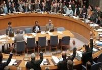 شورای امنیت گفتگو برای تنشزدایی در عراق پس از وقایع کرکوک را خواستار شد